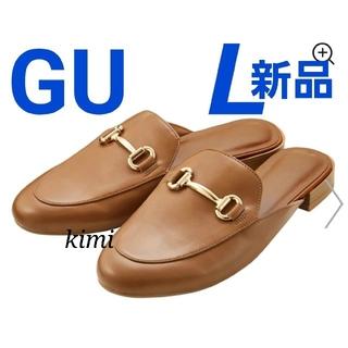 ジーユー(GU)のGU (L ベージュ)  ビットバブーシュ (ミュール)