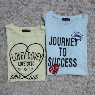 lovetoxic - Lovetoxic Tシャツ 2枚セット M(150)サイズ