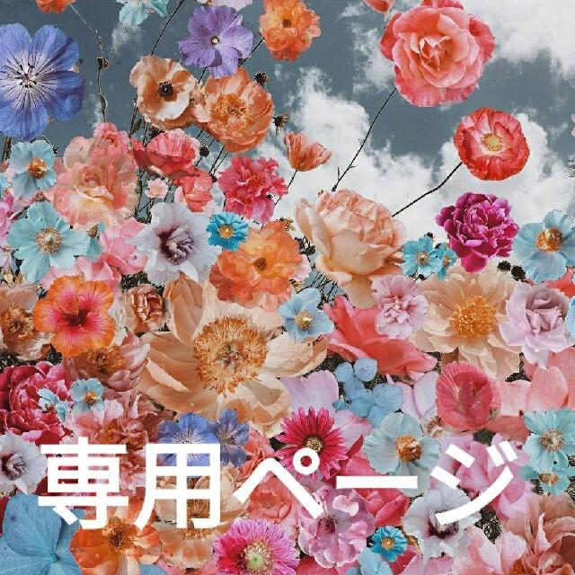 れお様 専用ページ  レディースのアクセサリー(リング(指輪))の商品写真