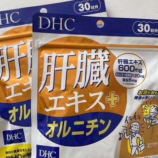 DHC - DHC 肝臓エキス+オルニチン 30日分x2袋