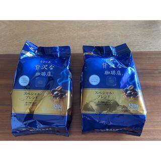 エイージーエフ(AGF)の☆ AGF ☆ちょっと贅沢な珈琲店 2袋 (コーヒー)