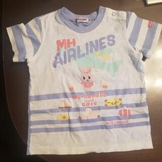 ミキハウス(mikihouse)のミキハウス Tシャツ 90 飛行機(Tシャツ/カットソー)
