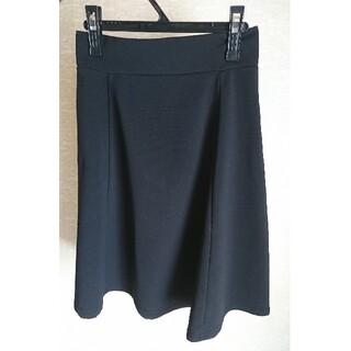 GU - GU フレアスカート 黒