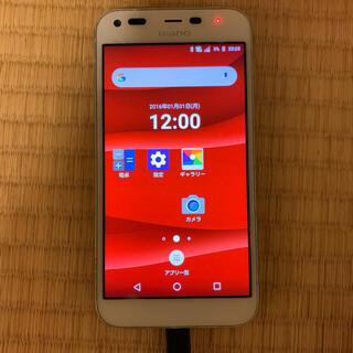 キョウセラ(京セラ)のソフトバンク DIGNO 503KC ホワイト 京セラ SIMフリー(スマートフォン本体)