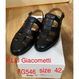J.M. WESTON - F.LLI Giacometti FG546 グルカ サンダル 42