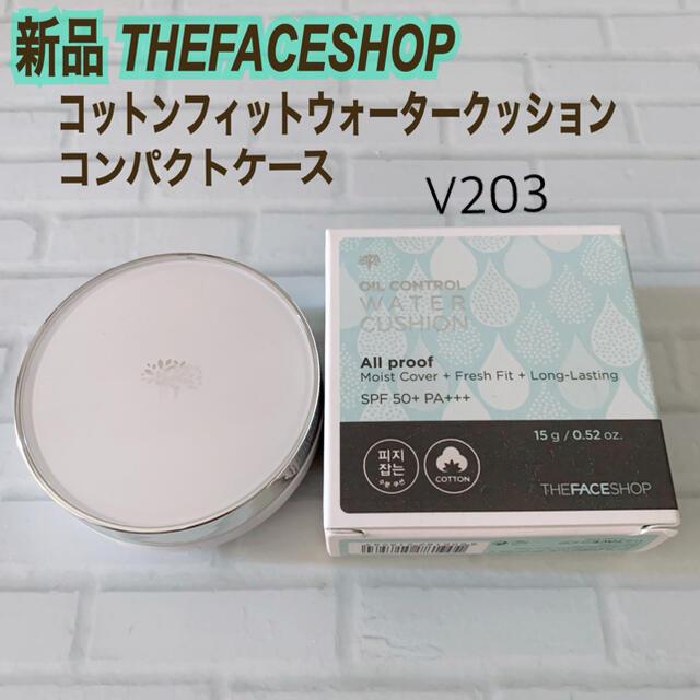 THE FACE SHOP(ザフェイスショップ)の新品 ザフェイスショップ コットンフィットウォータークッション コンパクトケース コスメ/美容のベースメイク/化粧品(ファンデーション)の商品写真