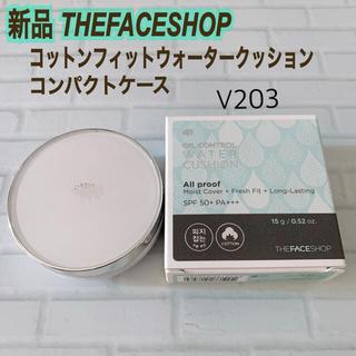 THE FACE SHOP - 新品 ザフェイスショップ コットンフィットウォータークッション コンパクトケース