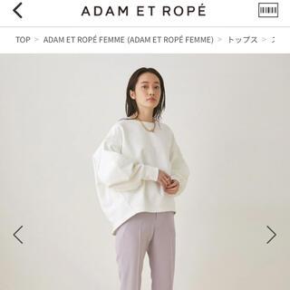 Adam et Rope' - アダムエロペ  21ss