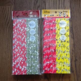 ディズニー(Disney)のおしゃれ紙ストロー 30本入り2セット(テーブル用品)