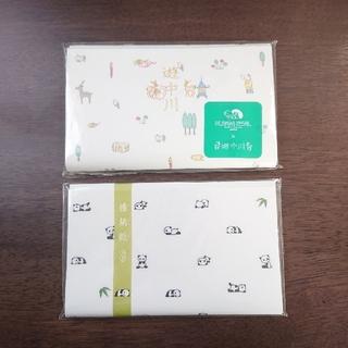 <新品未開封>お懐紙(柄あり) 2セット(日用品/生活雑貨)