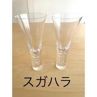 スガハラ(Sghr)のスガハラ シャンパングラス 3種の泡 カクテル sghr (グラス/カップ)