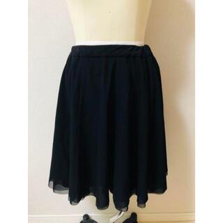 エムプルミエ(M-premier)のM–premier サイズ36 レディース スカート(ひざ丈スカート)