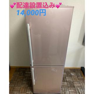 三菱 - 🍀大阪付近配達設置無料🍀256ℓ冷蔵庫