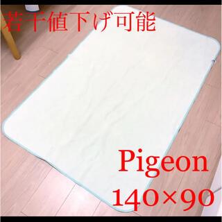 ★期間限定★Pigeon ピジョン 防水マット 防水シーツ ライトグリーン