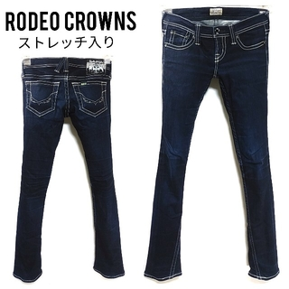 RODEO CROWNS - ロデオクラウンズ 美脚 ストレッチ デニム ジーンズ 24 インディゴ