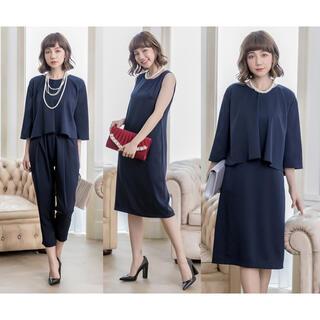 新品 未使用 大きいサイズ 15号 パンツドレス セットアップ 結婚式 お呼ばれ(スーツ)