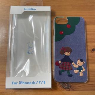 ファミリア(familiar)のfamiliar  iPhone 6s/7/8 スマートフォン カバー(iPhoneケース)