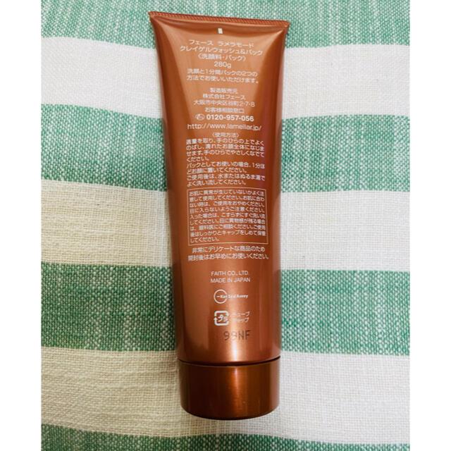 THE FACE SHOP(ザフェイスショップ)のフェース ラメラモード コスメ/美容のスキンケア/基礎化粧品(洗顔料)の商品写真