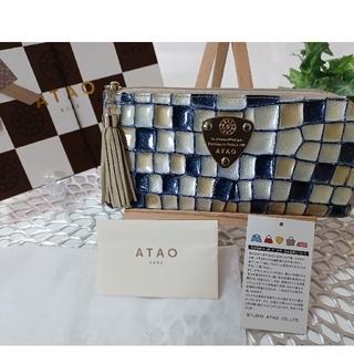 ATAO - アタオ財布 ATAO特注カラーブループリズム
