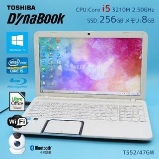 東芝 - 東芝 ノートパソコン本体 Windows10 i5 SSD256GB メモリ8G