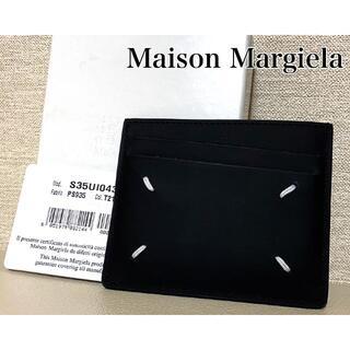 マルタンマルジェラ(Maison Martin Margiela)のMAISON MARGIELA ☆ 新品未使用 レザー カードホルダー(名刺入れ/定期入れ)