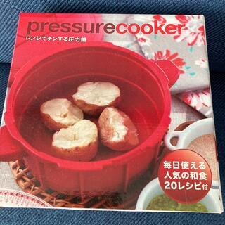 【新品・未使用】電子レンジ圧力鍋