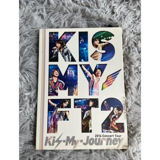 キスマイフットツー(Kis-My-Ft2)の2014ConcertTour Kis-My-Journey DVD(ミュージック)