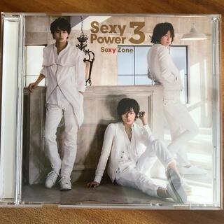 sexyzone「Sexy Power3」anniversary盤