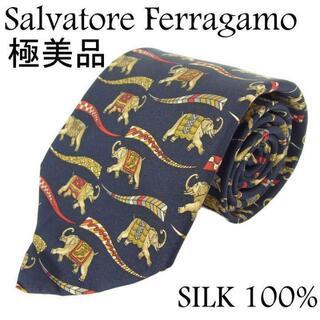 サルヴァトーレフェラガモ(Salvatore Ferragamo)のフェラガモ 極美品 メンズ 像 エレファント 総柄 シルク 100% ネクタイ(ネクタイ)