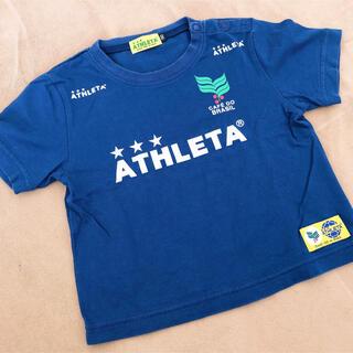 アスレタ(ATHLETA)のATHLETA アスレタ キッズ 90 半袖 夏服(Tシャツ/カットソー)