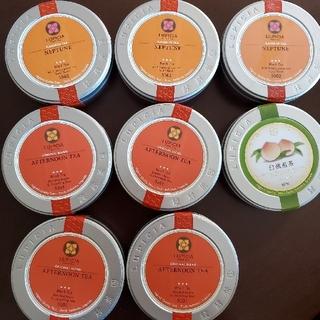 ルピシア(LUPICIA)の新品未開封品☆8個 ルピシア アフタヌーン ネプチューン 白桃煎茶 賞味期限切れ(茶)