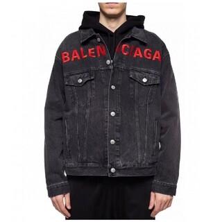 Balenciaga - 【 Balenciaga】103969