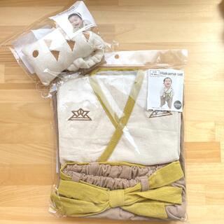 スリーコインズ(3COINS)の3coins 袴セット&こいのぼりかぶり物 2点セット(和服/着物)
