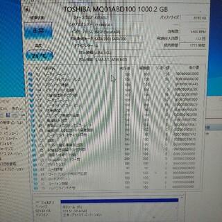 トウシバ(東芝)の電源投入回数3桁 東芝製1000GB1TB9.5mm厚2.5インチHDD調整対応(PCパーツ)