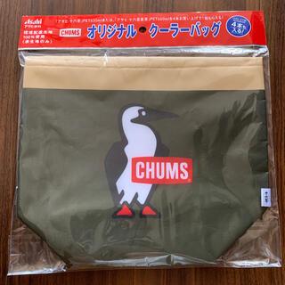 チャムス(CHUMS)のCHUMS ×十六茶 カーキ ノベリティー 保冷バック(ノベルティグッズ)