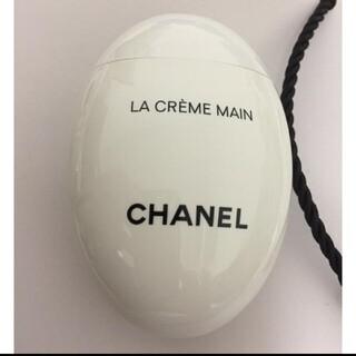 CHANEL - CHANEL シャネル ラ クレーム マン 50ml ハンドクリーム新品未使用