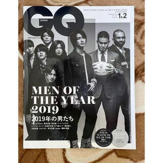 Johnny's - GQ JAPAN (ジーキュー ジャパン) 2020年 01月号