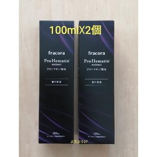 フラコラ - 新品未使用品 フラコラ プロヘマチン原液 100ml☓2個