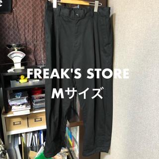 フリークスストア(FREAK'S STORE)のFREAK'S STORE バルーンチノパンツ Mサイズ ブラック (チノパン)