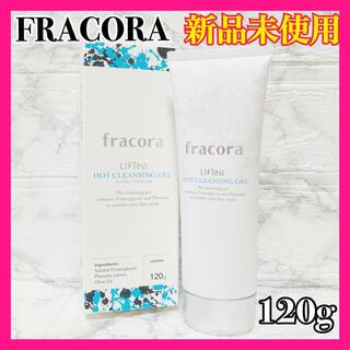 フラコラ(フラコラ)のフラコラ ホット クレンジング ジェル 洗顔料 120g(洗顔料)