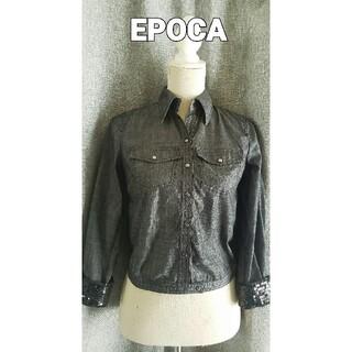 エポカ(EPOCA)の大変美品 M~L EPOCA  大人可愛いデニムブラウス ジャケット(シャツ/ブラウス(長袖/七分))