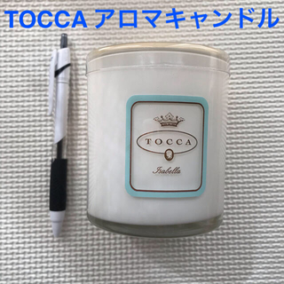 トッカ(TOCCA)のカンパニードプロバンス新品、トッカ中古 アロマキャンドル 2点セット(キャンドル)