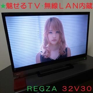 東芝 - 魅せるテレビ/2番組同時録画☆★REGZA32型テレビ☆RED HDD付き