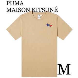 MAISON KITSUNE' - PUMA × MAISON KITSUNÉ メゾンキツネ Tシャツ Mサイズ