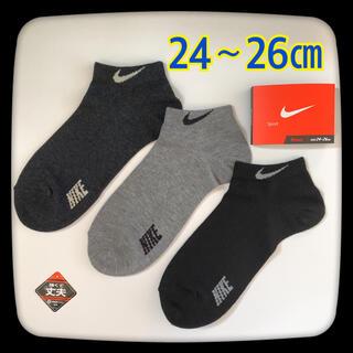NIKE - NIKE靴下★3足セット