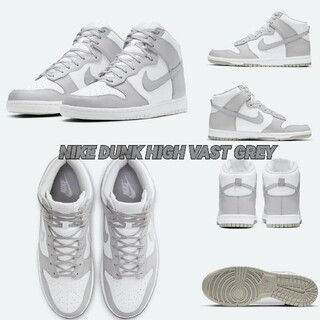 ナイキ(NIKE)の☆NIKE DUNK HIGH RETEO VAST GREY 28cm(スニーカー)