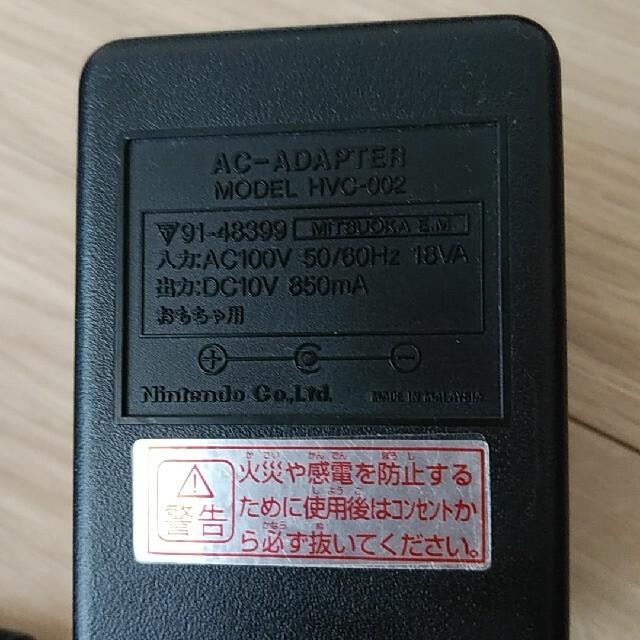 スーパーファミコン(スーパーファミコン)のスーパーファミコン用 アダプタ S端子 エンタメ/ホビーのゲームソフト/ゲーム機本体(その他)の商品写真