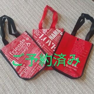 ルルレモン(lululemon)のショップ袋【ルルレモン】3点セット(ショップ袋)