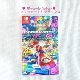 ニンテンドースイッチ(Nintendo Switch)の♥[美品] マリオカート8 デラックス♥任天堂 NintendoSwitch(家庭用ゲームソフト)