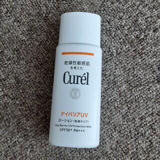Curel - 未使用 キュレル 日焼け止め